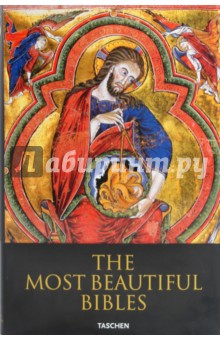 The Most Beautiful Bibles - Fussel, Gastgeber