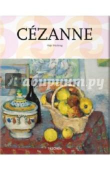 Cezanne - Hajo Duchting