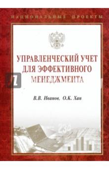 read Дифференциальное исчислени 1949