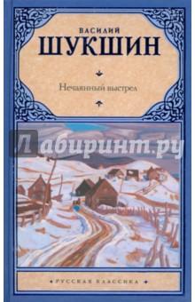 Читать иоанна хмелевская бычки в томате читать онлайн