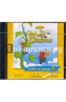 Английский в фокусе. 5 класс. Аудиокурс к книге для чтения (CD) - Дули, Эванс
