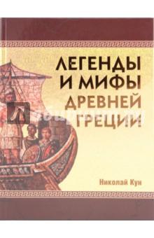 В. миронов книги читать онлайн