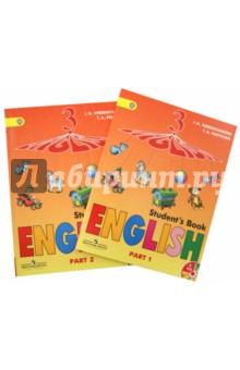 Английский язык. 3 класс. Учебник в 2-х частях (+CD). ФГОС