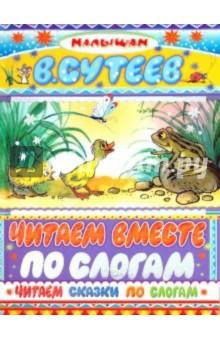 http://img1.labirint.ru/books25/245749/big.jpg