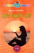 chudo-produkti-dlya-ochisheniya-ot-parazitov
