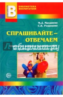 http://img1.labirint.ru/books25/246649/big.jpg