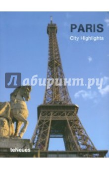 City Highlights Paris - Yasemin Erdem