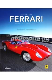 Ferrari. 25 years of calendar images - Gunther Raupp изображение обложки