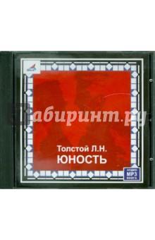 Купить аудиокнигу: Лев Толстой: Юность (CDmp3, читает Олег Федоров, на диске)