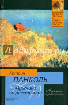История россии 5 класс учебник данилов косулина читать онлайн