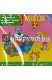 Millie. 2 класс. Учебник (CDpc) ФГОС