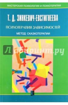 Читать онлайн книгу мажор игорь соколовский