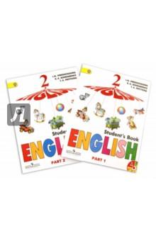 Английский язык. 2 класс. В 2 частях (+CD) ФГОС