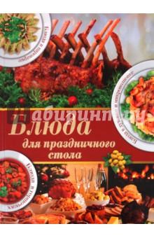 Блюда из свинины в фольге рецепты с фото