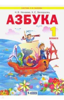 Читать сказку онлайн белорусскую
