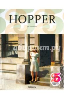 Hopper - Ivo Kranzfelder