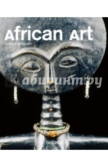 African Art / Искусство Африки - Stefan Eisenhofer