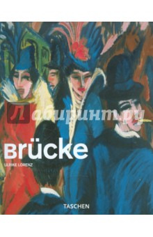 Brucke - Ulrike Lorenz