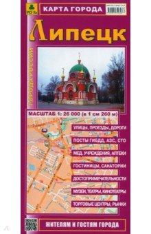 Карта города: Липецк