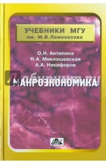 Учебник Сидорович Курс Экономической Теории