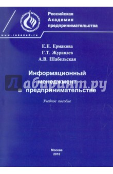 pdf Advances in Information Systems: First International Conference, ADVIS 2000 Izmir,