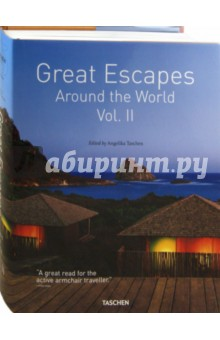 Great Escapes II - Cassidy, Reiter