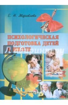 видео как происходит цунами энциклопедия для детей