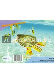 Морская черепаха (EC009) ISBN: 6912802142465  - купить со скидкой