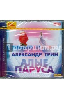 Купить аудиокнигу: Александр Грин. Алые паруса (CDmp3, читает Андрей Гусев, на диске)