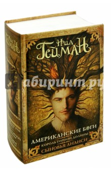 http://img1.labirint.ru/books33/320557/big.jpg