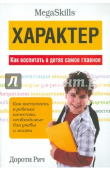 http://img1.labirint.ru/books33/322713/big.jpg