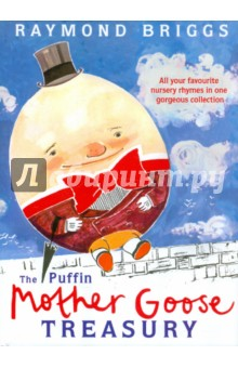 The Puffin Mother Goose Treasury обложка книги