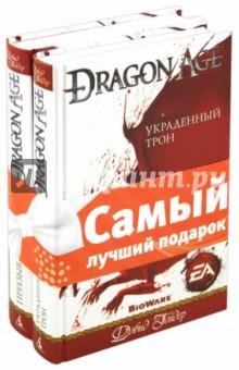 Комплект Dragon Age: Призыв. Украденный трон - Дэвид Гейдер