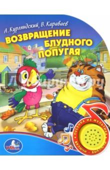 Учебник по литературе 5 класс меркин 2 часть читать 2013