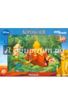 Step Puzzle-104