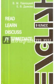 Read. Learn. Discuss. Intermediate - Павлоцкий, Дьякова
