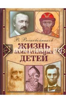 Книга благие дары читать