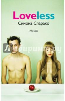 Loveless - Симона Спарако