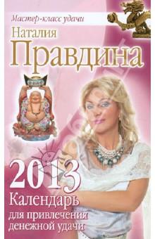 Читать вольтера простак на русском