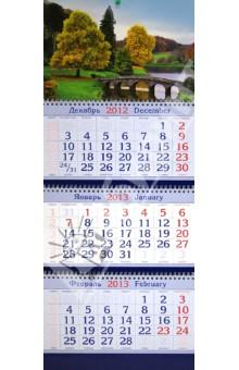 Картинки о природе в календарь природы