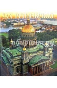 San Petersburgo - Margarita Albedil