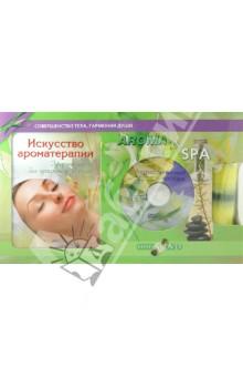 Aroma & SPA. Подарочный комплект (Книга Искусство ароматерапии+DVD+Свеча) - Лили Грасс