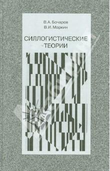 Учебники лекции доклады монографии шпаргалки