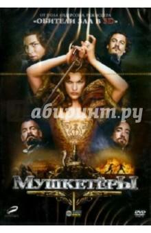 Фильм на подобии Меч короля Артура