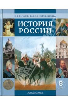 История культуры башкортостана учебник читать