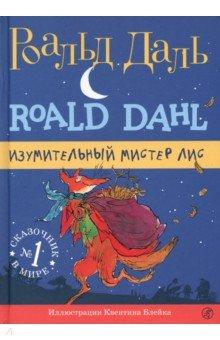 Сказки детям читать каша из топора