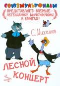 Хуа мультфильмы русских сказок скачать бесплатно