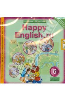 Happy English. 6 класс. Аудиоприложение к учебнику. ФГОС (CDmp3) - Кауфман, Кауфман
