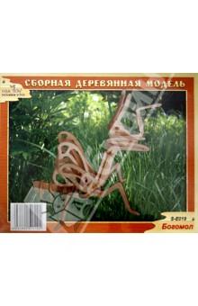 Богомол (S-E019) ISBN: 6937890511122  - купить со скидкой