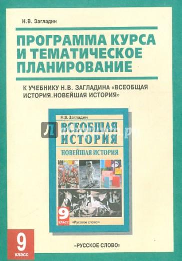 Учебник русского языка 6 класс быстрова 2 часть читать онлайн